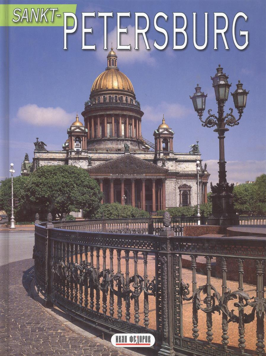 Raskin A Sankt-Petersburg