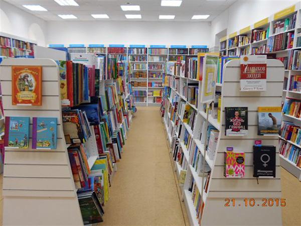 «Читай-город» в Ульяновске