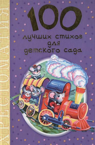 Чуковский К.: Маленькие сказки. Животные