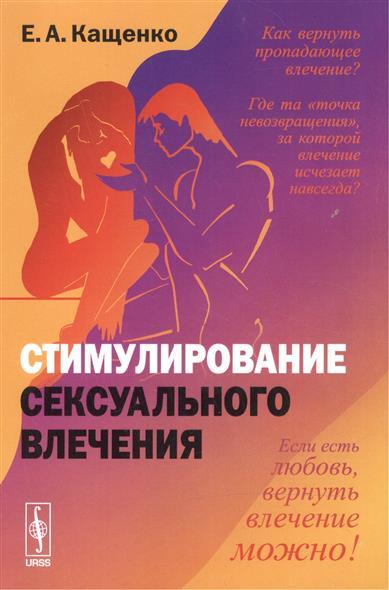 visokiy-uroven-seksualnogo-zhelaniya