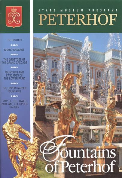 Peterhof. Fountains of Peterhof = Петергоф. Фонтаны Петергофа. Буклет на английском языке