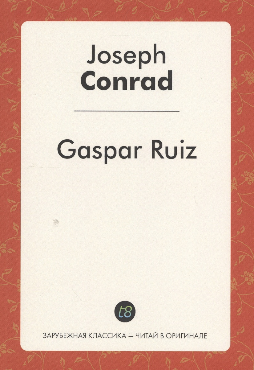 Conrad J. Gaspar Ruiz conrad j within the tides