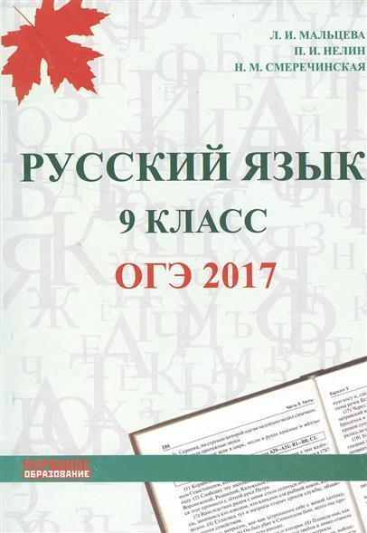 скачать торрент русский 2017 - фото 6