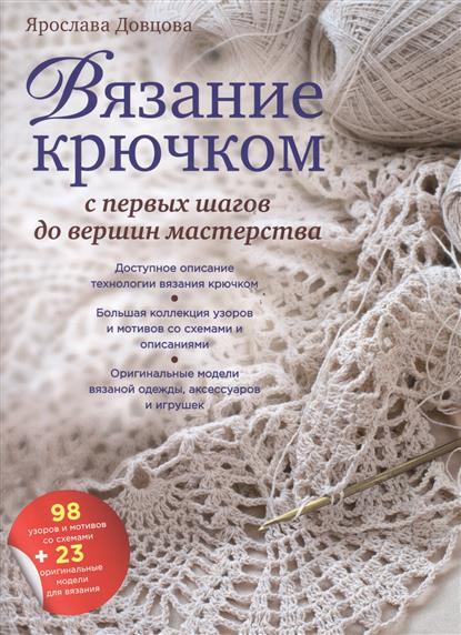 беларусочка тм комбинезон глобо каталог