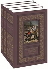 купить Буагобей Ф. Фортуне де Буагобей. Собрание сочинений. В 4 томах (комплект из 4 томов) по цене 2599 рублей