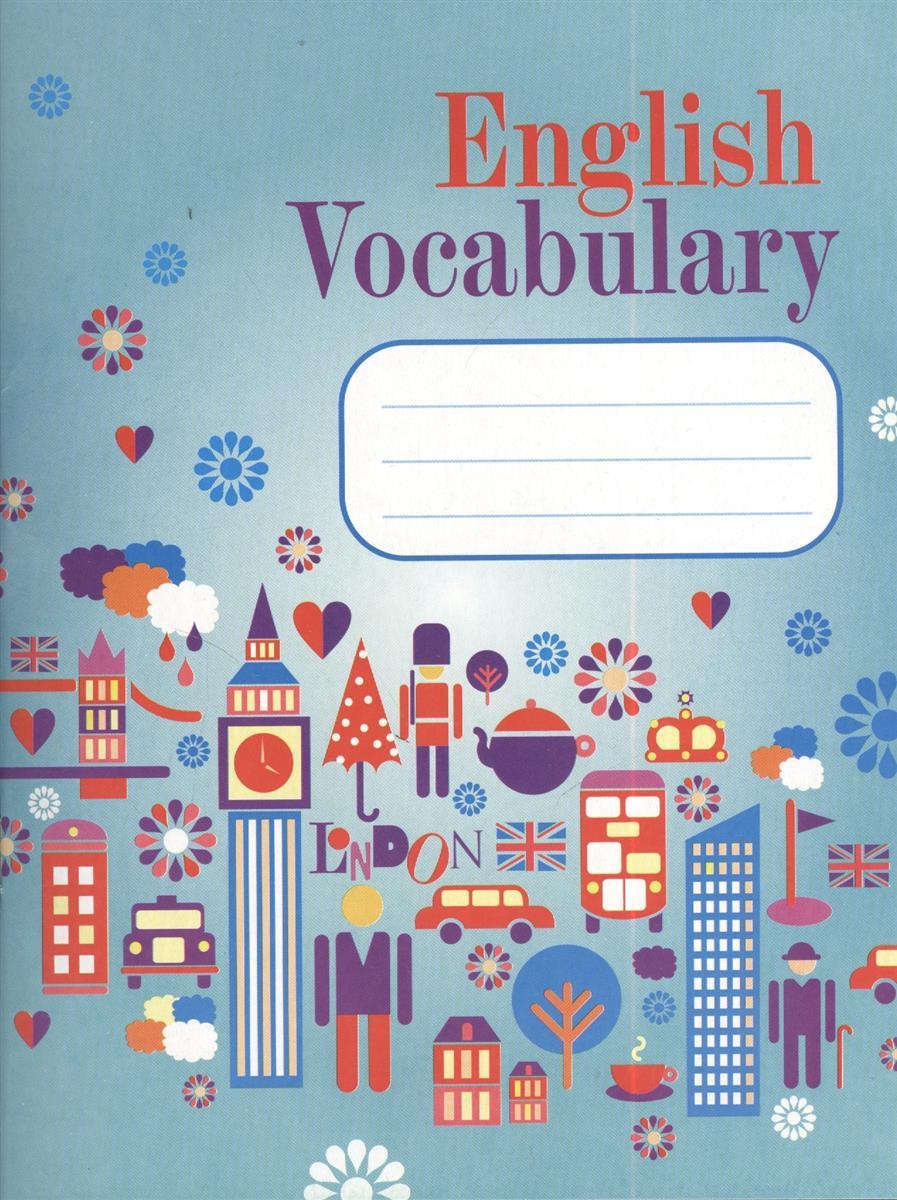 Ачасова К. (сост.) English Vocabulary english vocabulary in use elementary