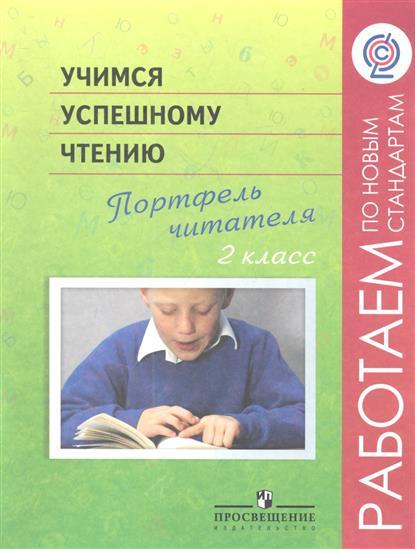 Основы буддийской культуры. 4 класс (4-5 классы). Учебник для общеобразовательных учреждений
