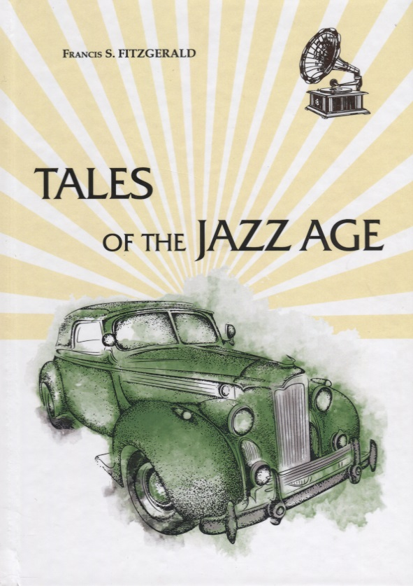 Fitzgerald F.S. Tales of the Jazz Age (Книга на английском языке)
