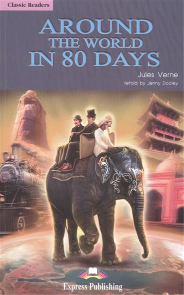 Verne J. Around the World in 80 Days. Level 2. Книга для чтения verne j around the world in 80 days reader книга для чтения