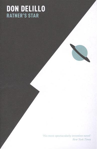 DeLillo D. Ratner's Star ISBN: 9781509837861 delillo d zero k