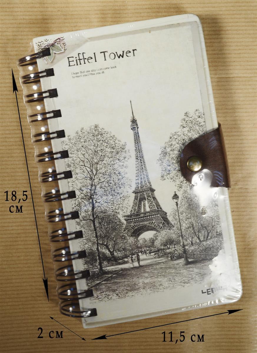 Блокнот Эйфелева башня на пружине c кнопкой (крафт) (196стр) (10,5х18,5)