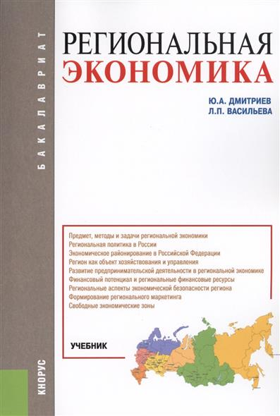 Учебник по метрологии стандарти