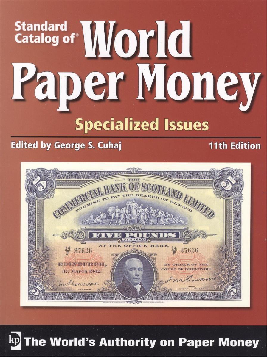 Cuhaj G. Стандартный каталог бумажных денег мира. Standard Catalog of World Paper Money. Specialized Issues. Специализированные выпуски. 11-е издание (Краузе 2009)