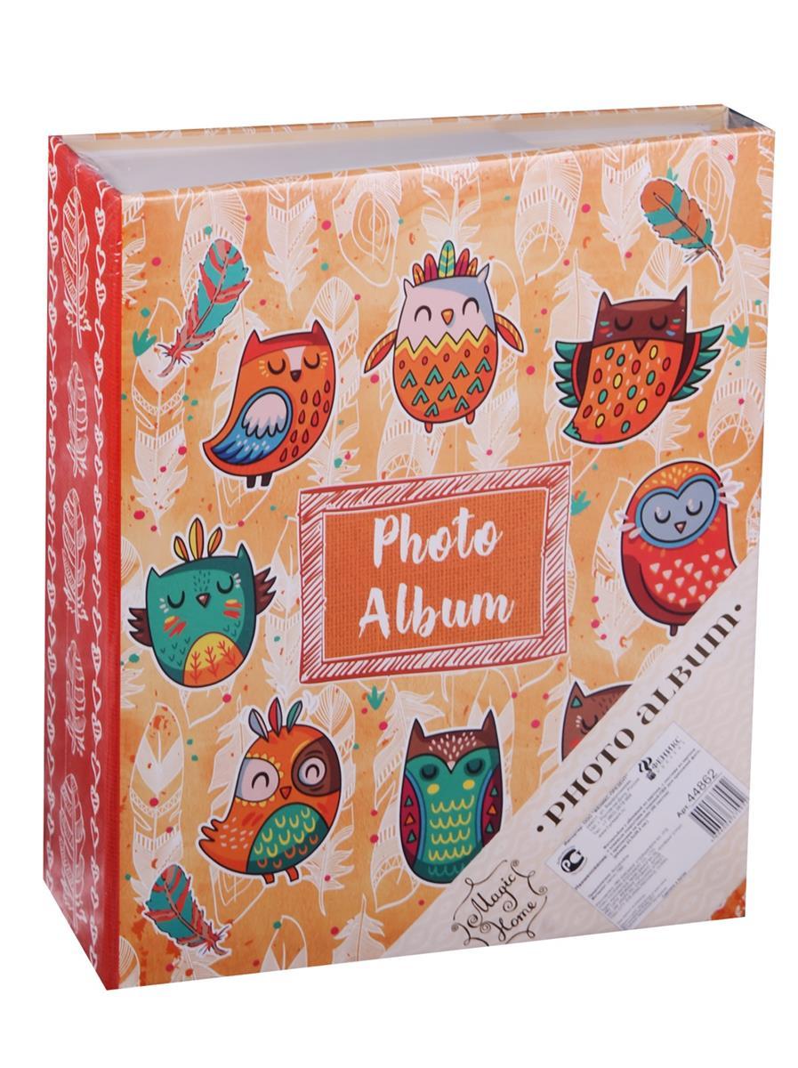 Фотоальбом магнитный 50 листов Милые совы