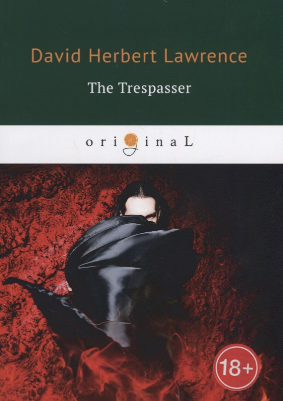Lawrence D. The Trespasser цены онлайн