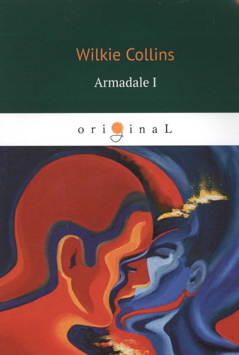 Collins W. Armadale I ISBN: 9785521064557 collins w armadale i