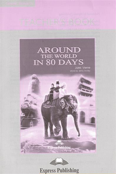 Verne J. Around the World in 80 Days. Teacher's Book ISBN: 9781471528644 verne j from the earth to the moon and round the moon isbn 9785521057641