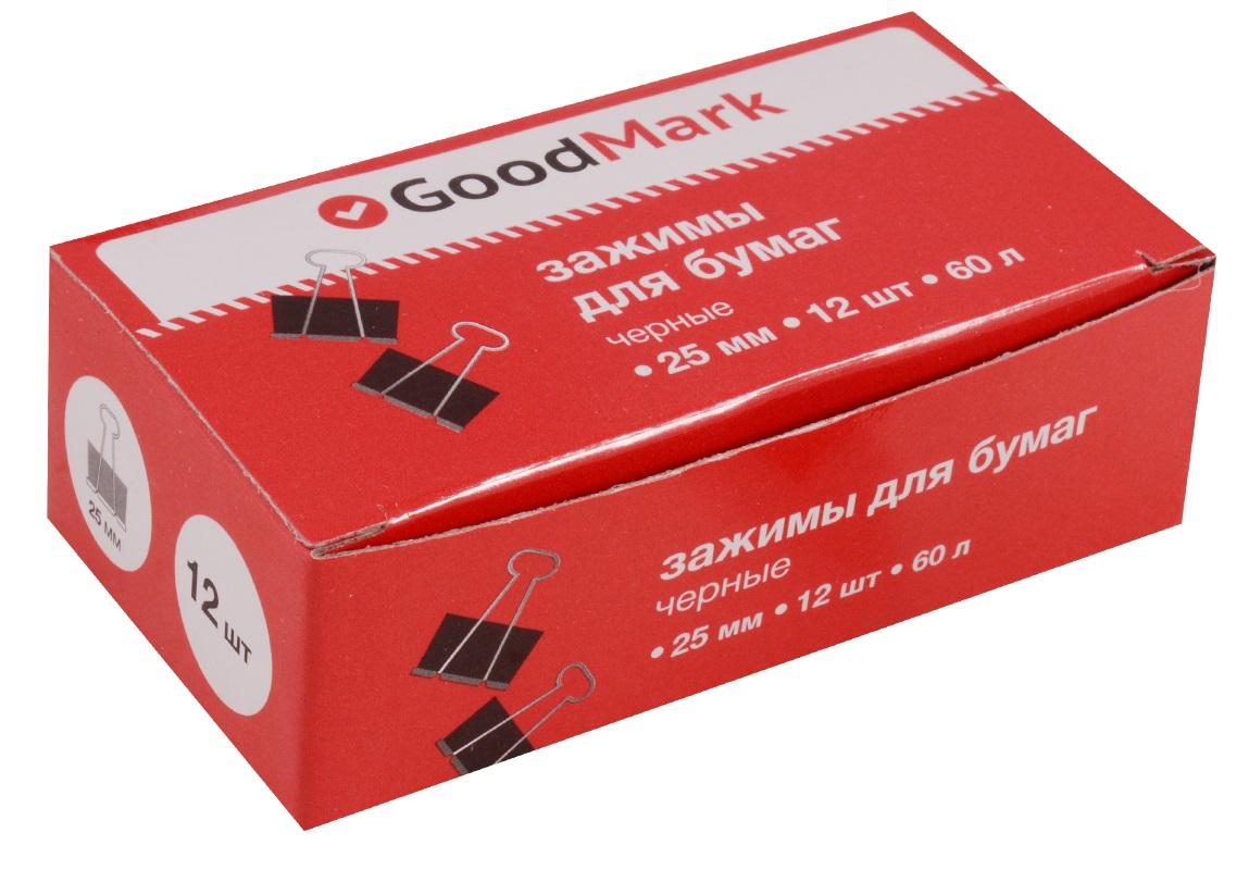 Зажимы для бумаг, 25 мм, 12 шт, GoodMark