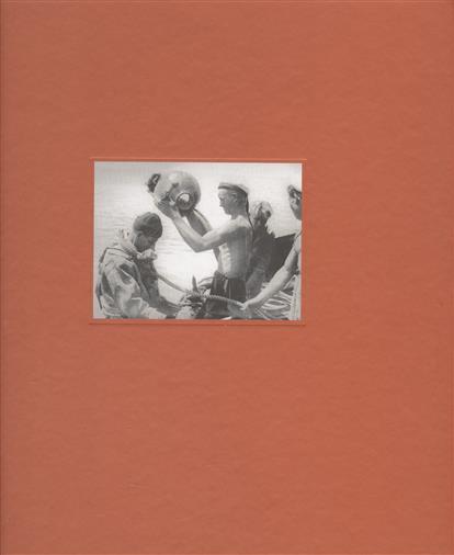 Боровиков П. Иллюстрированная история водолазного дела России / Illustrated History of Russian Diving 1829-1940