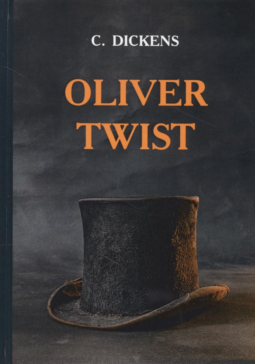 Dickens C. Oliver Twist. Роман на английском языке dickens charles rdr cd [teen] oliver twist