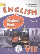 English. Student's book. 7 класс. В 4-х частях. Часть 1. Учебник