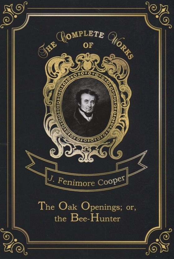 Cooper J. The Oak Openings; or, the Bee-Hunter j f cooper the oak openings or the bee hunter