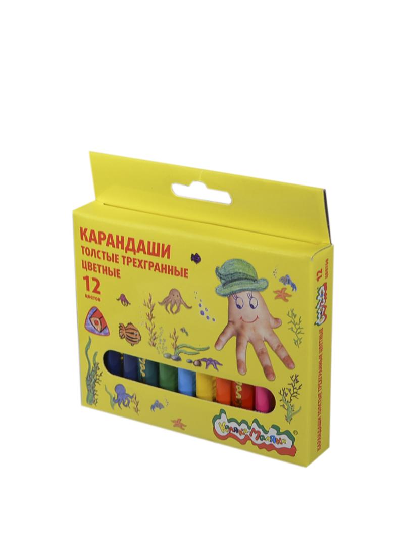 Карандаши цветные 12цв