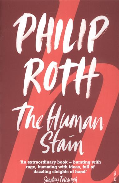 Roth Ph. The Human Stain триммер philips bt9290 15
