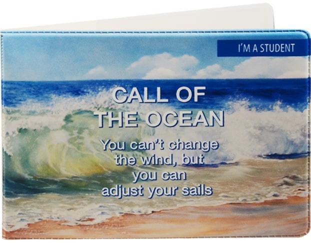 """Обложка для студенческого """"Call of the Ocean"""""""