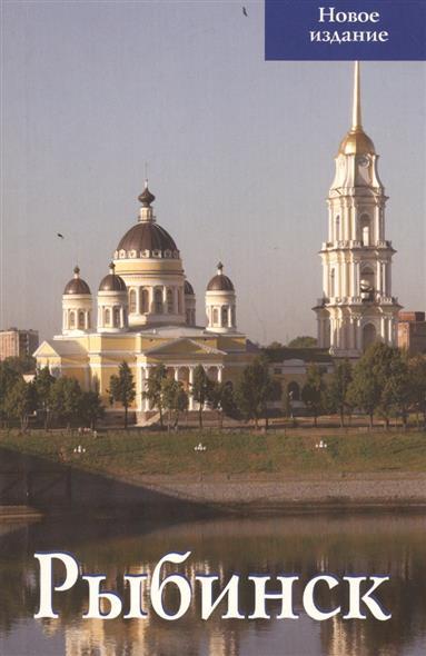 Овсянников С. Рыбинск монитор рыбинск