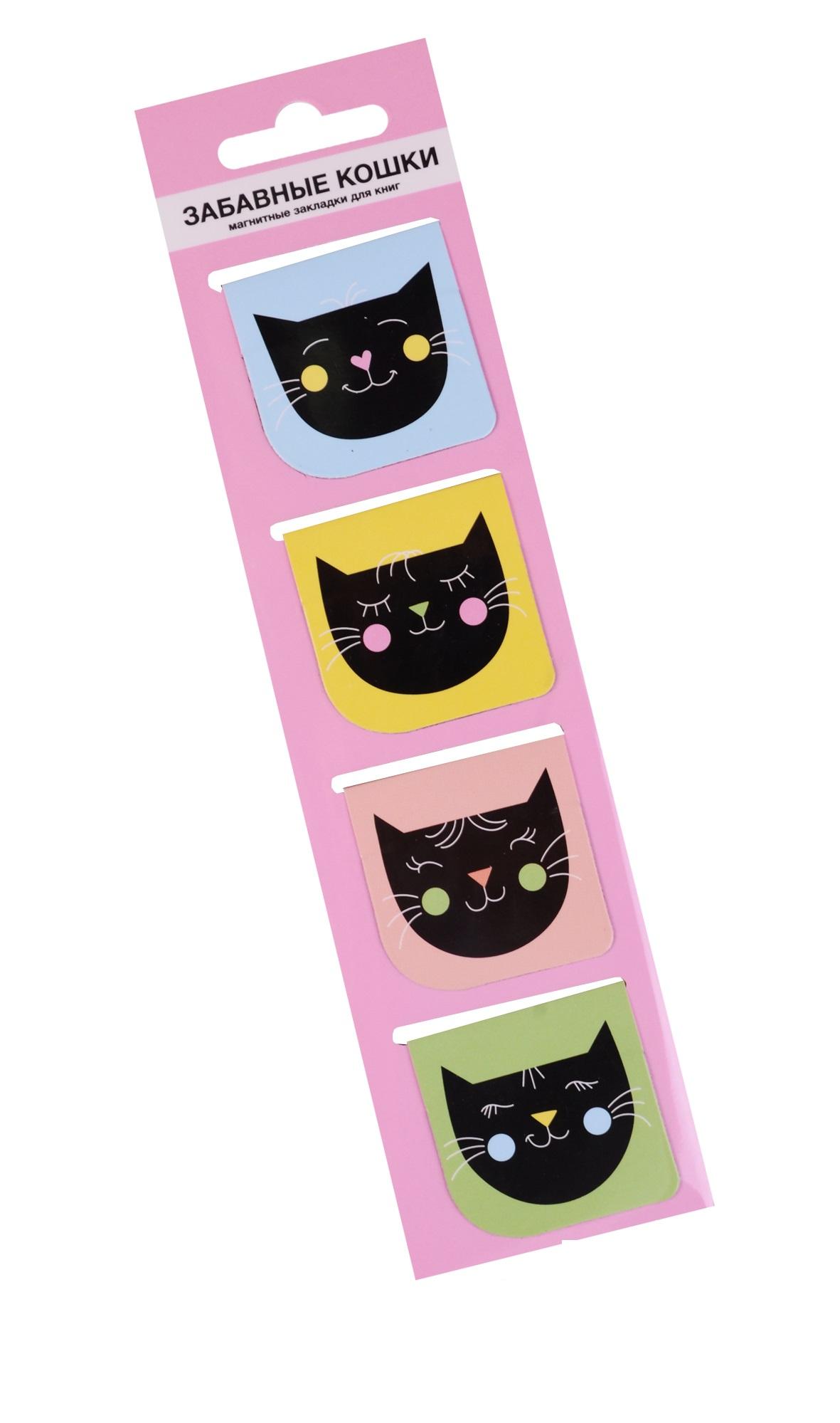 Магнитные закладки Funny Cats (4 шт)