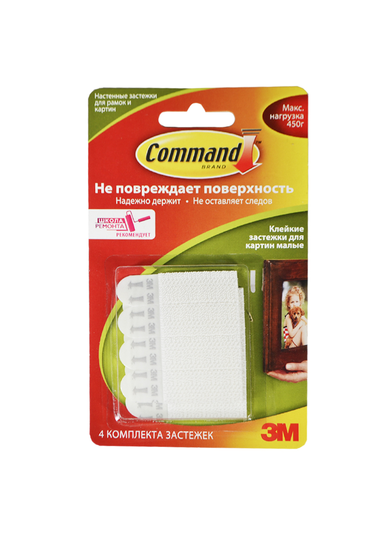 Застежки 04шт сцепляемые клейкие, легкоудал., для рамок и картин, макс.0,45кг, блистер, подвес, Command 3M