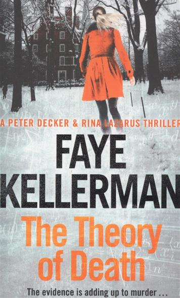 Kellerman F. The Theory of Death ISBN: 9780008135287 a new lease of death