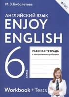 Enjoy English. Английский с удовольствием. Английский язык. Рабочая тетрадь к учебнику для 6 класса