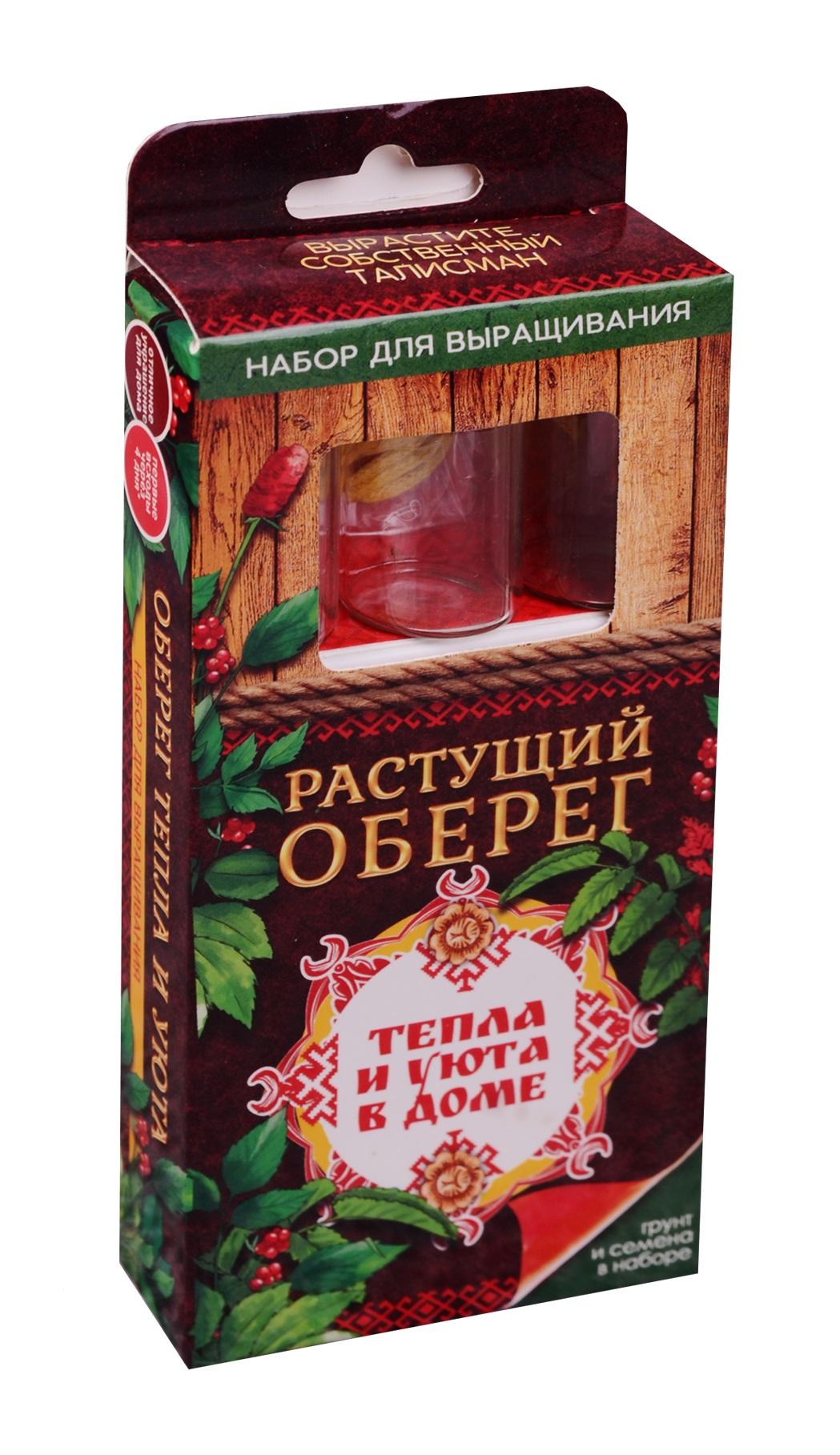 """Сувенир растущая травка """"Тепла и уюта в доме"""" (16 см)"""