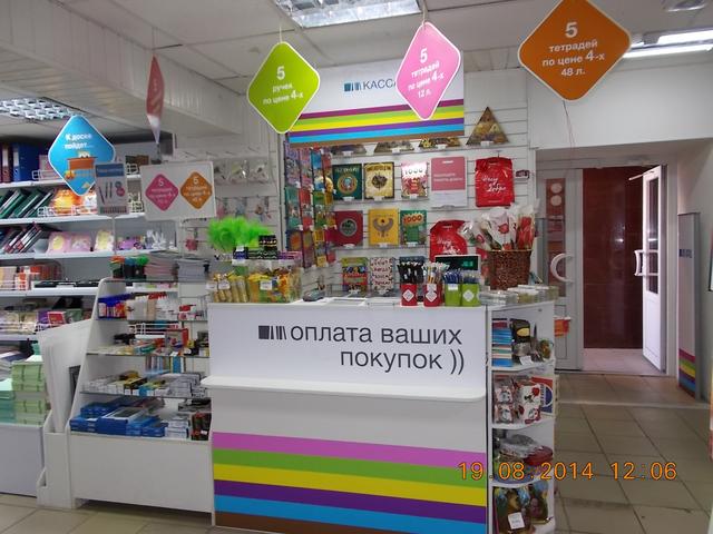 «Читай-город» во Владимире