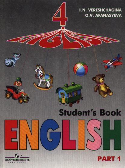 Английский язык 4 кл Учебник ч.1