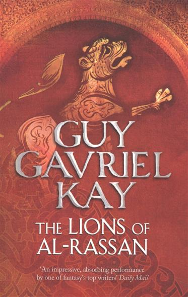 Kay G. The Lions of Al-Rassan the head of kay s