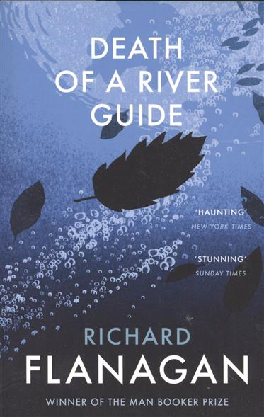 Flanagan R. Death of a River Guide