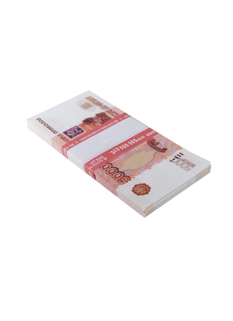 Сувенирные банкноты 5000 рублей
