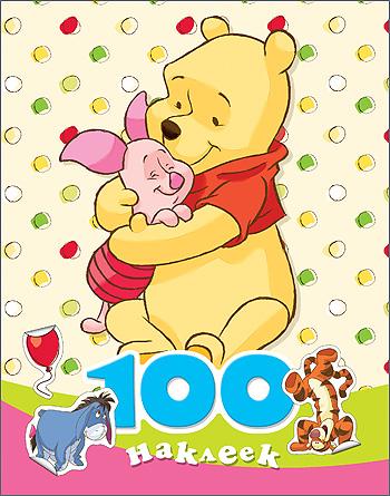 Disney. Медвежонок Винни disney гирлянда детская вымпел мне 1 годик медвежонок винни и друзья