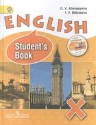 Английский язык. English. Student`s Book. X класс. Учебник для общеобразовательных организаций с приложением на электронном носителе. Углубленный уровень