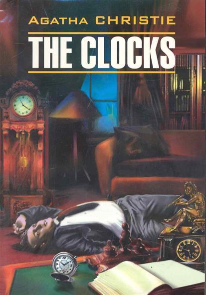 The clocks / Часы