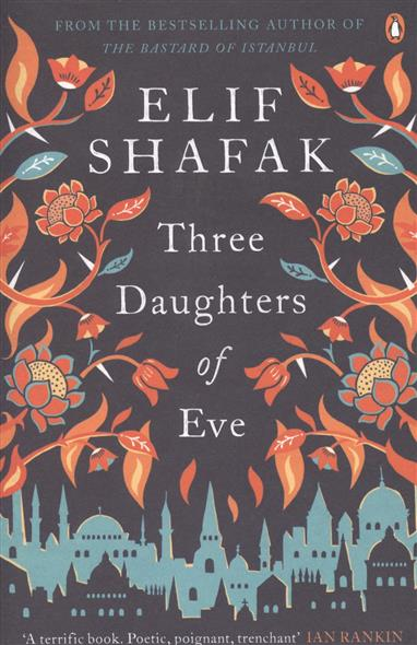 Shafak E. Three Daughters of Eve бра donolux opera w110188 2red