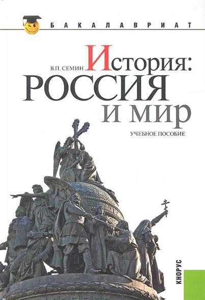 Атлас истории россии