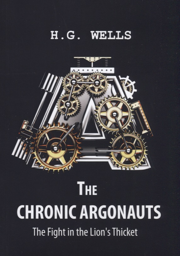 Wells H. The Chronic Argonauts. The Fight in the Lion's Thicket bacteriology of chronic dacryocystitis
