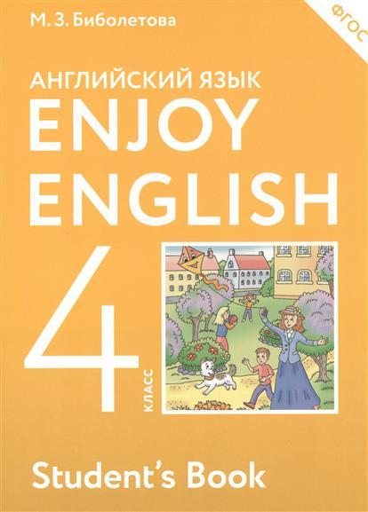 Enjoy English. Английский с удовольствием. 4 класс. Учебник для общеобразовательных учреждений