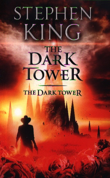 King S. The Dark Tower чемодан the king ed19915417 2014