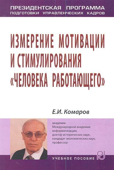 Общая психология - koob.ru