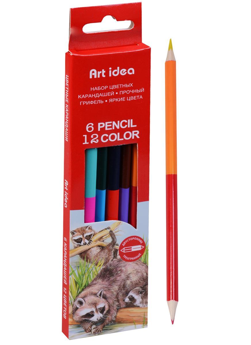 Карандаши цветные 6шт 12 цветов двусторонние, липа